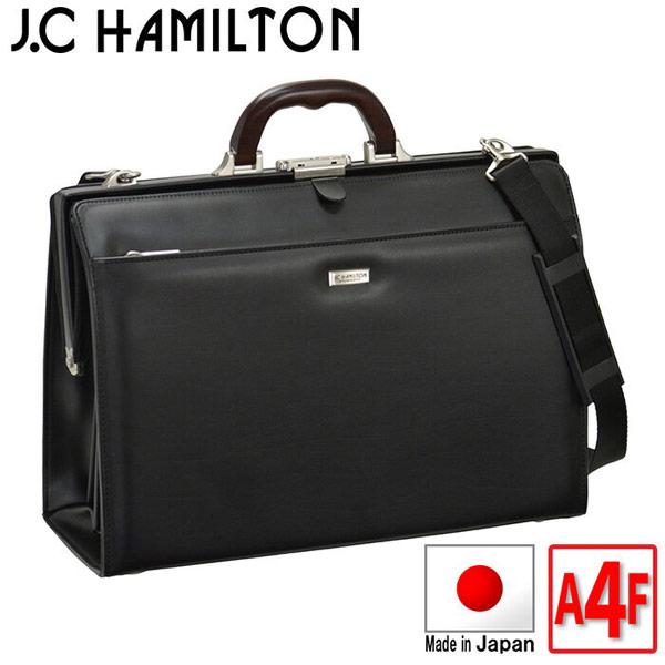 【JC HAMILTON】 ジェーシーハミルトン ビジネスバッグ メンズ 豊岡製鞄 日本製 軽量合皮 ブラック 22306-1