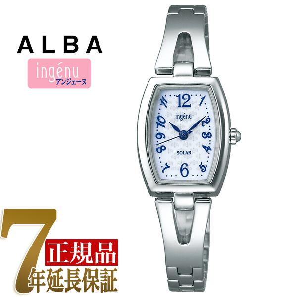 【正規品】セイコー アルバ アンジェーヌ SEIKO ALBA ingenu ソーラー 腕時計 レディース AHJD409【あす楽】