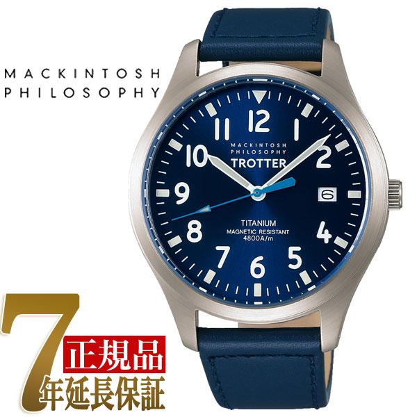 【MACKINTOSH PHILOSOPHY】マッキントッシュ フィロソフィー TROTTER クオーツ メンズ チタン 腕時計 FCZK986