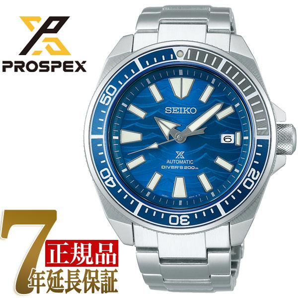 【おまけ付き】【正規品】セイコー プロスペックス SEIKO PROSPEX ダイバースキューバ Save the Ocean メカニカル 自動巻き 手巻き付き ダイバー 腕時計 メンズ サムライ SBDY029