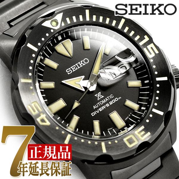 【SEIKO PROSPEX】セイコー プロスペックス ダイバースキューバ モンスター メカニカル 自動巻き 手巻き付き オンラインショップ限定モデル ダイバー 腕時計 メンズ オールブラック SBDY037