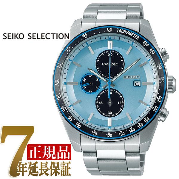【SEIKO SELECTION】セイコー セレクション ソーラー クロノグラフ アスレジャースタイルシリーズ メンズ 腕時計 オンラインショップ流通限定モデル SBPY143