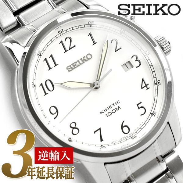 【逆輸入SEIKO KINETIC】セイコー 海外モデル キネティック メンズ腕時計 ホワイトダイアル ステンレスベルト SKA775P1