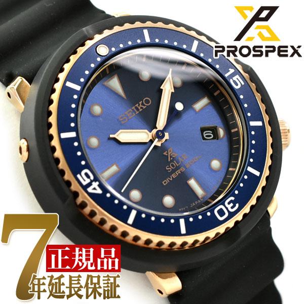 【SEIKO PROSPEX】セイコー プロスペックス ダイバースキューバ LOWERCASE プロデュース ダイバーズウォッチ ソーラー 腕時計 メンズ STBR008