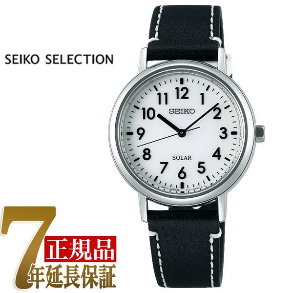 【正規品】セイコーセレクション SEIKO SELECTION ソーラー スクールタイム 受験時計 メンズ レディース ユニセックス キッズ 腕時計 STPX073
