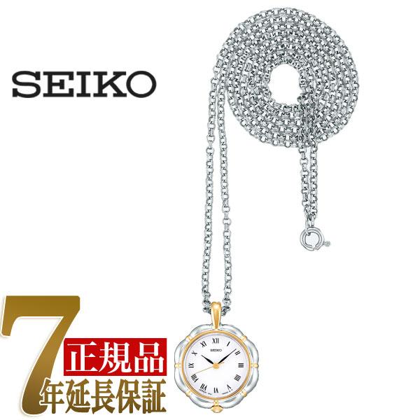 【SEIKO】セイコー ペンダントウォッチ 提げ時計 クオーツ SWPX010