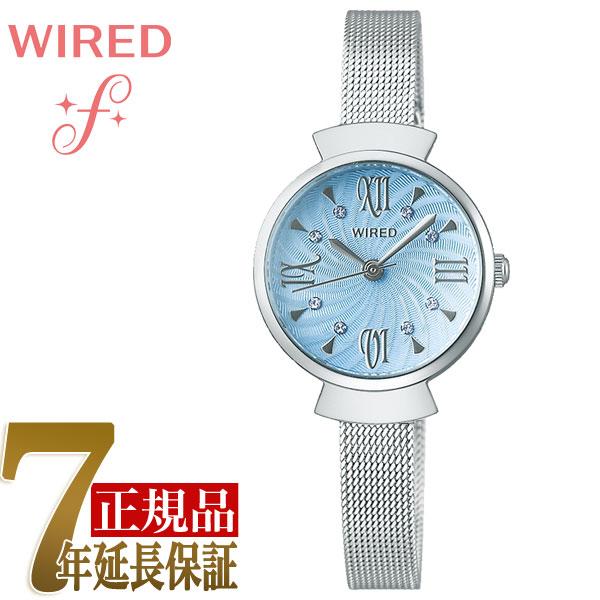 セイコー ワイアード エフ SEIKO WIRED f キャンディケース クオーツ レディース 腕時計 ライトブルー AGEK457