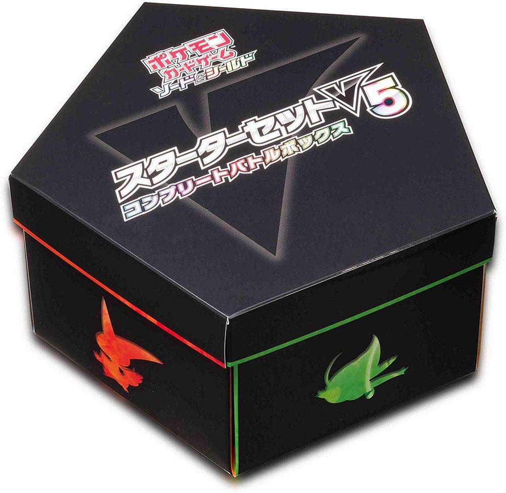 ポケモンカードゲーム ソード&シールド スターターセットV5 コンプリートバトルセット PO-283883 5タイプすべてのデッキを収録したスペシャルなセットが登場