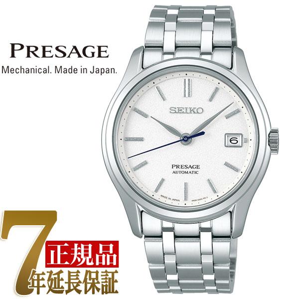 【おまけ付き】【正規品】SEIKO PRESAGE セイコー プレザージュ ベーシックライン ジャパニーズガーデン 日本庭園 自動巻き 手巻き付き メカニカル メンズ 腕時計 SARY147