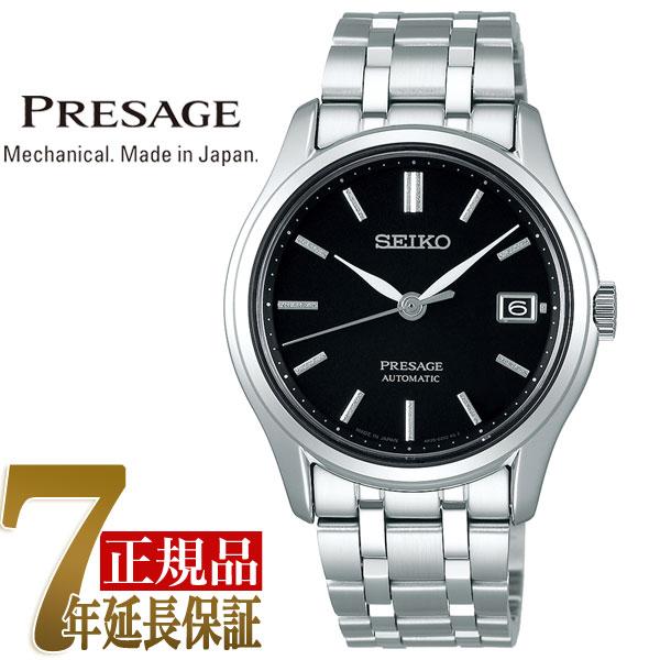 【おまけ付き】【正規品】SEIKO PRESAGE セイコー プレザージュ ベーシックライン ジャパニーズガーデン 日本庭園 自動巻き 手巻き付き メカニカル メンズ 腕時計 SARY149