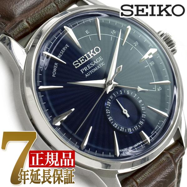 【替えベルトのおまけ付き】【正規品】SEIKO PRESAGE セイコー プレザージュ 自動巻き カクテルシリーズ ブルームーン メンズ 腕時計 オンラインショップ 流通限定モデル SARY151