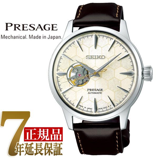 【おまけ付き】【正規品】 セイコー プレザージュ SEIKO PRESAGE カクテルタイム 限定モデル ギンパチ 自動巻き 手巻き付き メカニカル メンズ 腕時計 SARY159