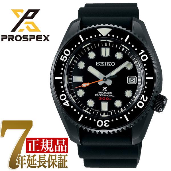 セイコー プロスペックス SEIKO PROSPEX マリーンマスター プロフェッショナル The Black Series メカニカル 自動巻き コアショップ 流通限定モデル メンズ 腕時計 ブラック SBDX033