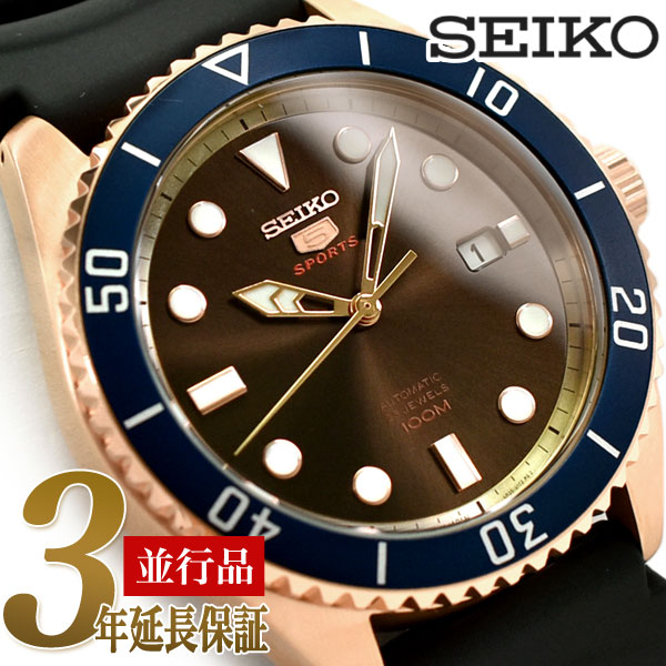 【日本製 逆輸入 SEIKO5 SPORTS】セイコー5スポーツ 自動巻き 手巻き付き機械式 メンズ 腕時計 ブラウンダイアル ブラック ウレタンベルト SRPB96J1