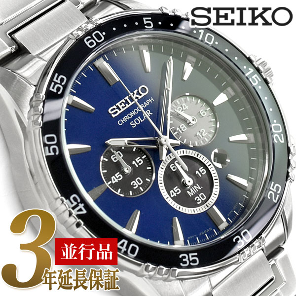 【逆輸入SEIKO】セイコー ソーラー クロノグラフ搭載 メンズ腕時計 ブルーダイアル ステンレスベルト SSC445P1