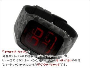斯沃琪中性手表液晶触摸屏幕灰色 FASETTSU 灰面 SURB111