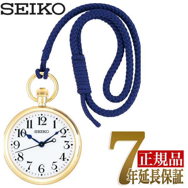 セイコー SEIKO 鉄道時計 「セイコーシャ鉄道時計」発売90周年限定モデル 2種強化耐磁時計 SVBR007【あす楽】