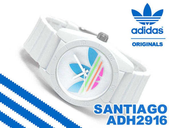 adidas watches south africa