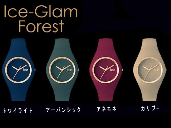 北美驯鹿 ICEGLCARUS ICE.GL 森林冰 GLAM 森林中性大小手表是手表是克。车。美国