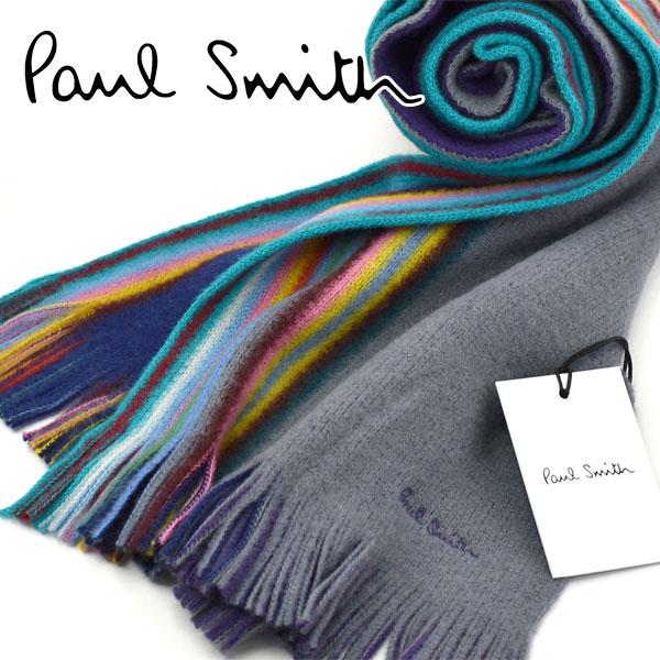 Paul Smith Men Scarf Made In Germany 100/% New Wool Multi Dark Green//Grey