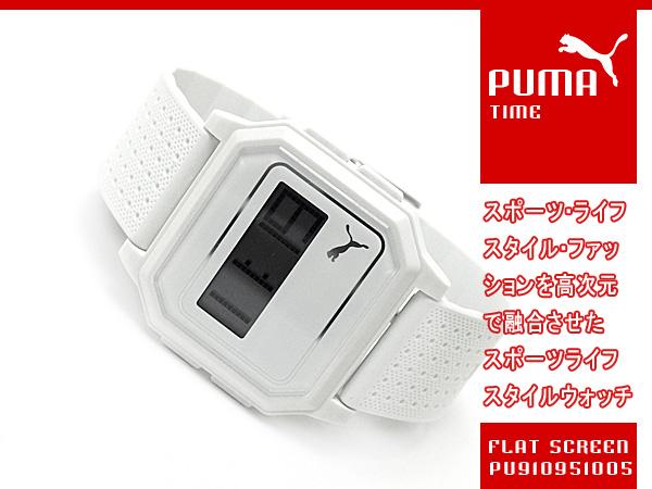 美洲獅時間男女中性手錶純平螢幕白色 PU910951005