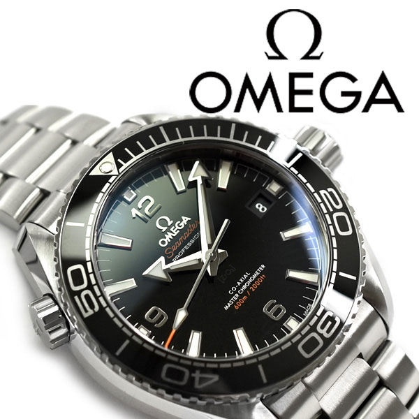 50cfe6c6e2d85 OMEGA SEAMASTER PLANET OCEAN 600M CO-AXIAL MASTER CHRONOMETER 43.5 MM  215-30-44-21-01-001