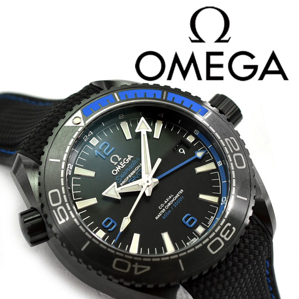 f7539ec46d2d OMEGA SEAMASTER PLANET OCEAN 600M CO-AXIAL MASTER CHRONOMETER GMT 45.5 MM  215-92-46-22-01-002