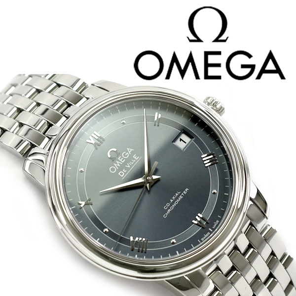 OMEGA オメガ デ・ヴィル プレステージ コーアクシャル 自動巻きクロノメーター メンズ腕時計 ブルーダイアル ステンレスベルト 424.10.37.20.03.002