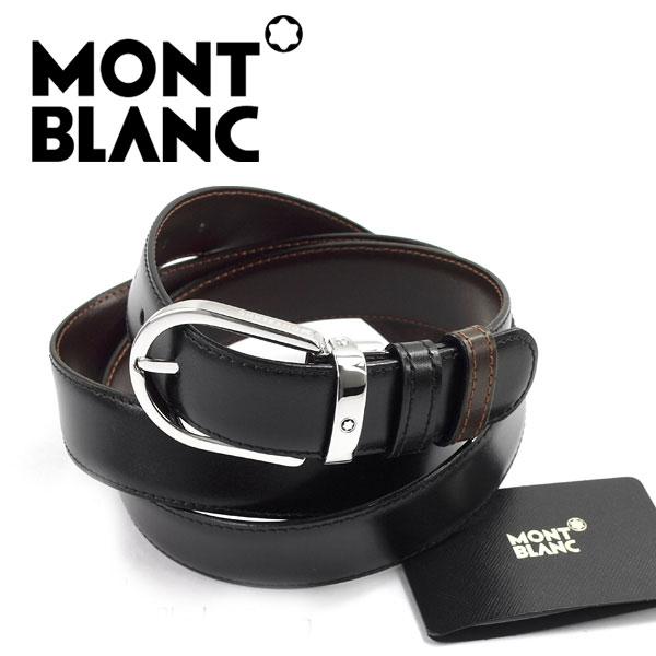 【MONTBLANC】モンブラン リバーシブル メンズ ブラック×ブラウン レザーベルト MB-38157