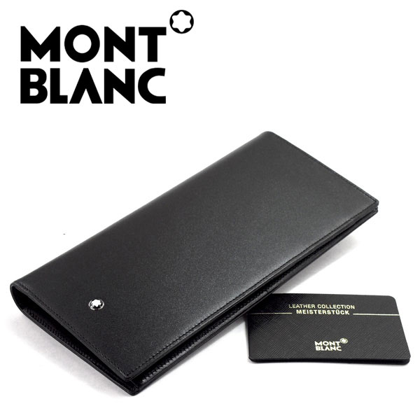 0d126a6805f 1more Long Wallet Leather Black Mb 7165 With The Mont Blanc 30655. Montblanc  Aaa Quality Wallets In 408823 For Men ...