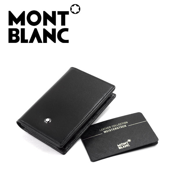 1more rakuten global market mens leather black mb 7167 with the montblanc 30304 cardholder 2cc leather card case mb 7167 for the man made in spain colourmoves