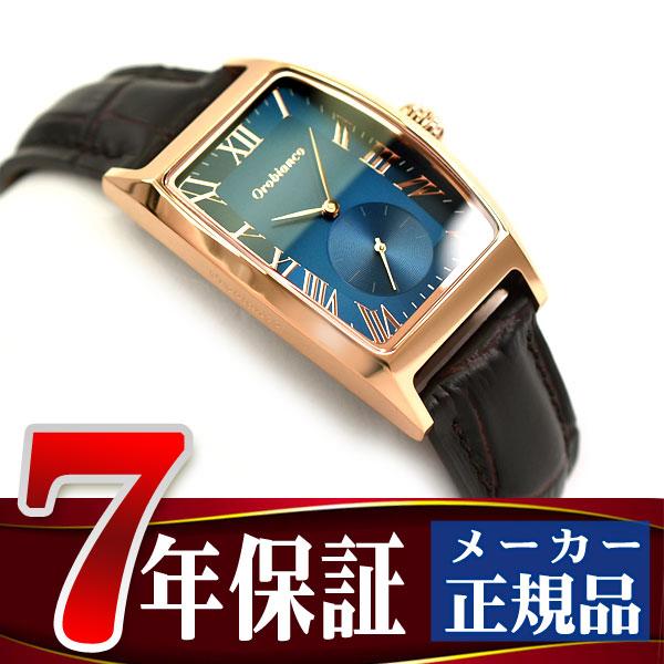 【Orobianco TIMEORA】オロビアンコ タイムオラ DELL NONNO デルノンノ クォーツ メンズ腕時計 ブルー×ローズゴールドダイアル ブラウンレザーベルト OR-0065-9