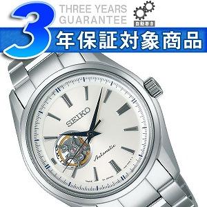 【おまけ付き】【正規品】セイコー プレザージュ SEIKO PRESAGE 自動巻き 手巻き付 メンズ腕時計 SARY051