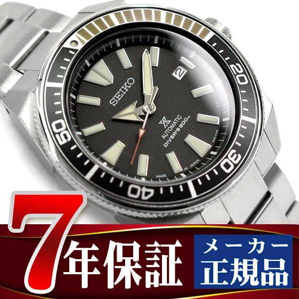 【SEIKO PROSPEX】セイコー プロスペックス ダイバースキューバ メカニカル 自動巻き 腕時計 メンズ SBDY009