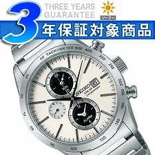 精工精神智能男装太阳能手表 SBPY113