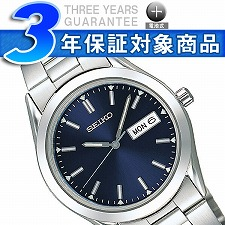 【SEIKO SPIRIT】セイコー スピリット クォーツ メンズ 腕時計 SCDC037【ネコポス不可】