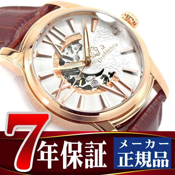 【おまけ付き】【Orobianco TIMEORA】オロビアンコ タイムオラ ORAKLASSICA オラクラシカ 手巻き付き自動巻き メンズ腕時計 ローズゴールド ホワイトダイアル ブラウンレザーベルト OR-0011-9【あす楽】