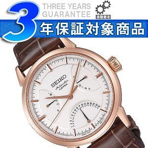 「刻印無料キャンペーン実施中」【SSEIKO PRESAGE】 セイコー プレザージュ メンズ腕時計 プレステージモデル メカニカル 機械式 自動巻き 手巻き付き SARD006