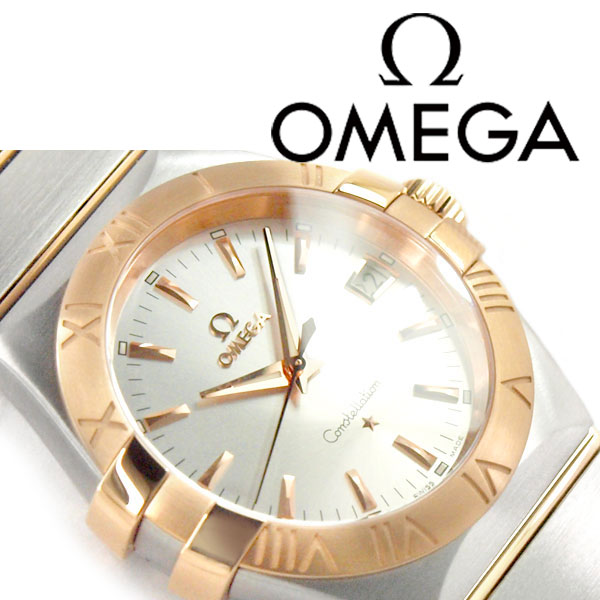 1more Omega Omega Constellation Automatic Mens Watch White Silver