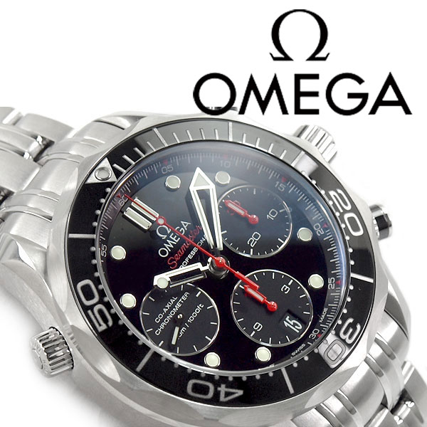 44c7b31a53e CO-AXIAL OMEGA Seamaster Professional 300 m mechanical automatic  chronograph mens watch 212.30.42.50.01.001