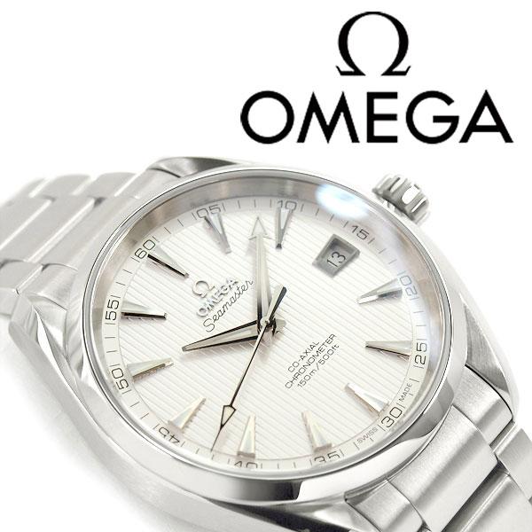 OMEGA オメガ シーマスター アクアテラ 自動巻き機械式 クロノメーター メンズ腕時計 ホワイトダイアル ステンレスベルト 231.10.42.21.02.001