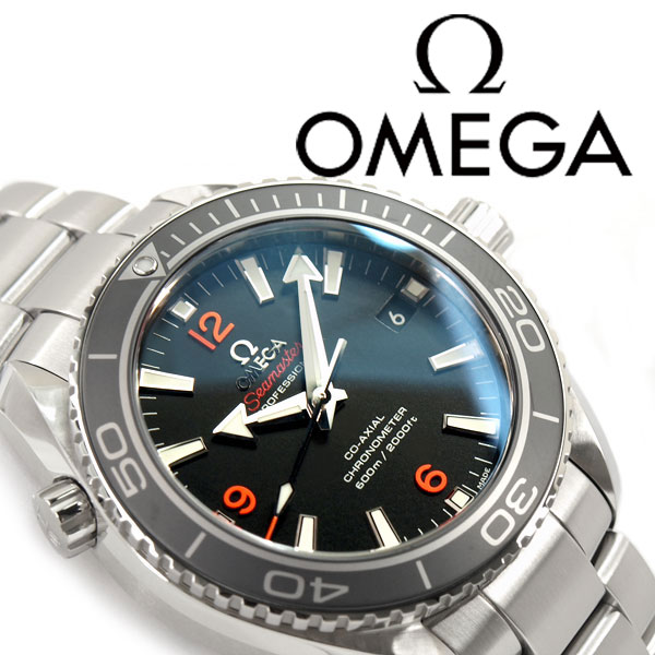 OMEGA Omega Seamaster Planet Ocean 600M automatic self-winding mechanical men's watch black dial stainless steel belt 232.30.42.21.01.003