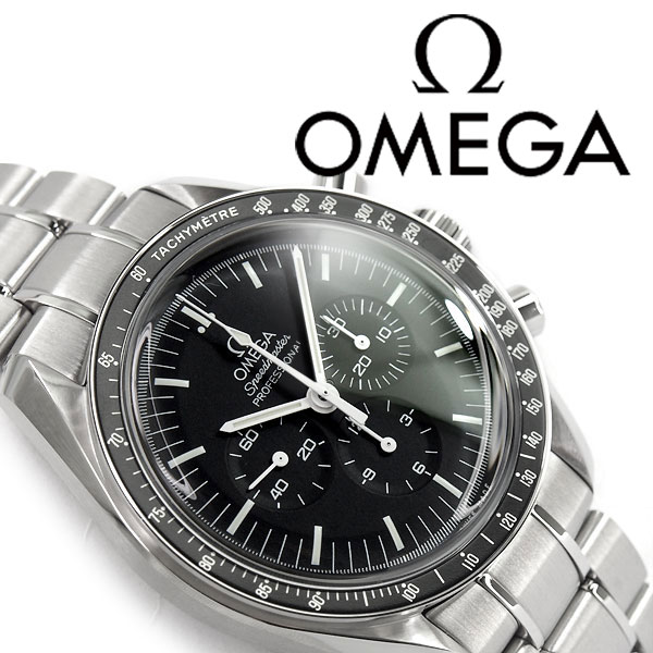 Sport Gloves Omega Price: 1MORE: OMEGA Omega Speed Master Professional Moon Watch