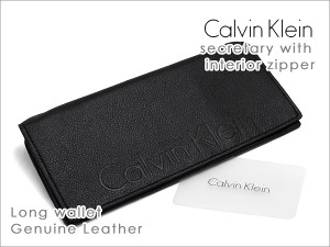 Calvin Klein wallet men's long wallet purse black 79473