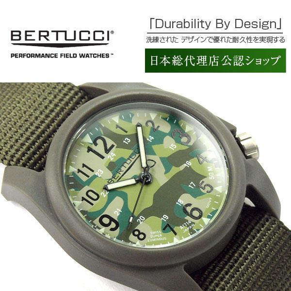 【正規品】BERTUCCI ベルトゥッチ クォーツ メンズ腕時計 ポリレジン オリーブグリーンケース カモフラージュ ナイロンベルト BE-11029【送料無料】【ネコポス不可】