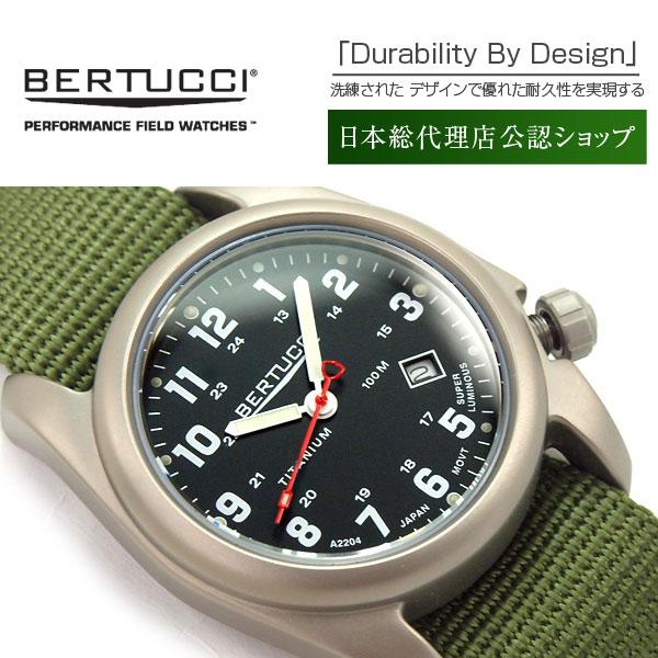85b515a3761 1MORE  BERTUCCI Bertucci quartz mens watch titanium case forest green nylon  belt BE-12122