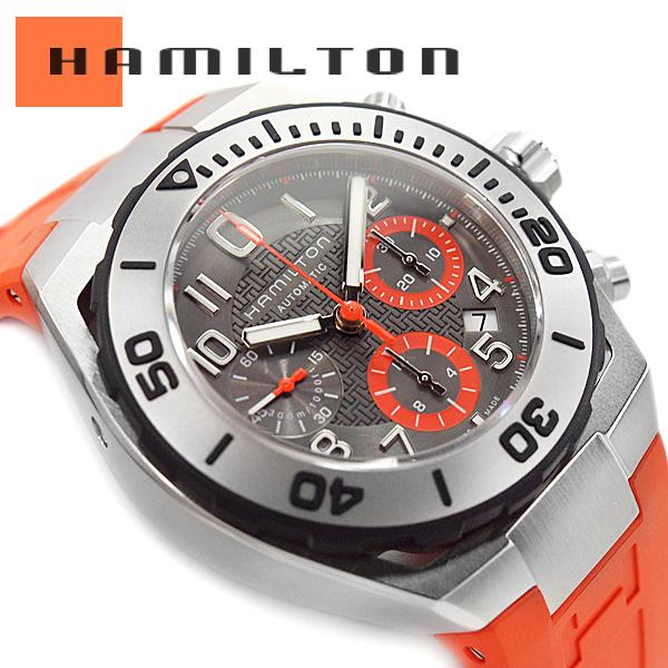 Hamilton Khaki Auto Chrono Navy H78716983