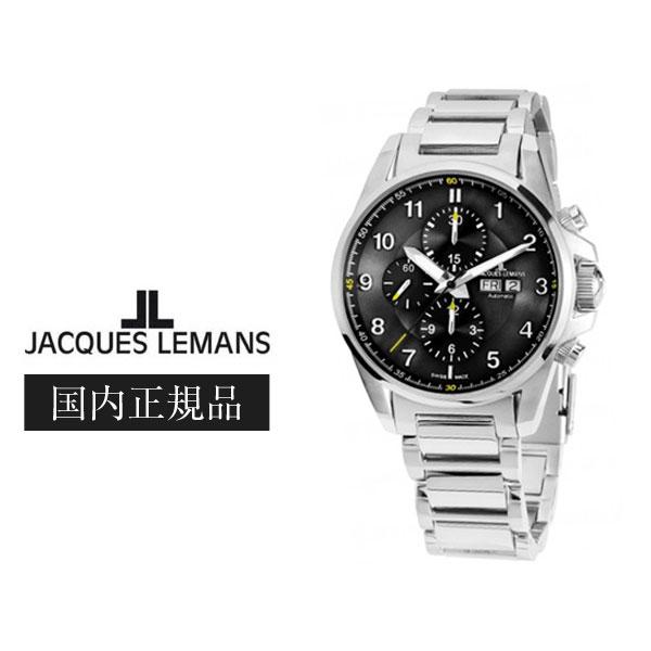 【JACQUES LEMANS】ジャックルマン Liverpool 自動巻き メンズ アナログ 腕時計 1-1750D