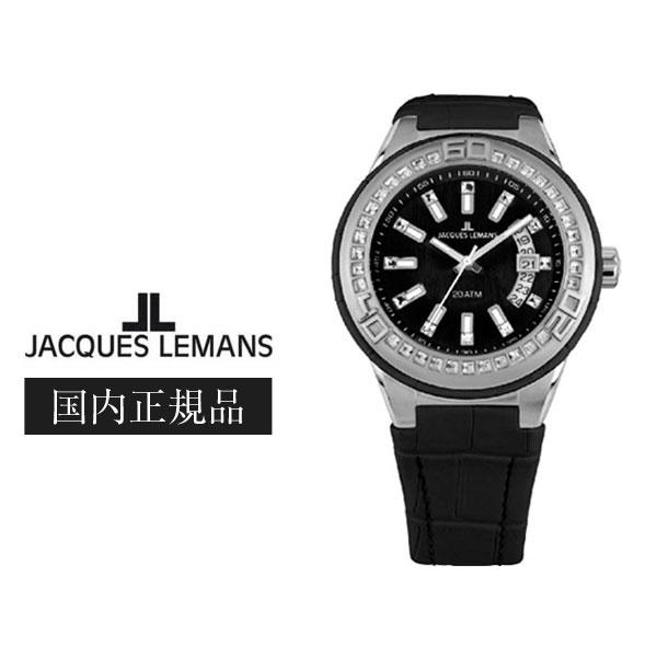 【JACQUES LEMANS】ジャックルマン Miami クォーツ メンズ アナログ 腕時計 1-1776A