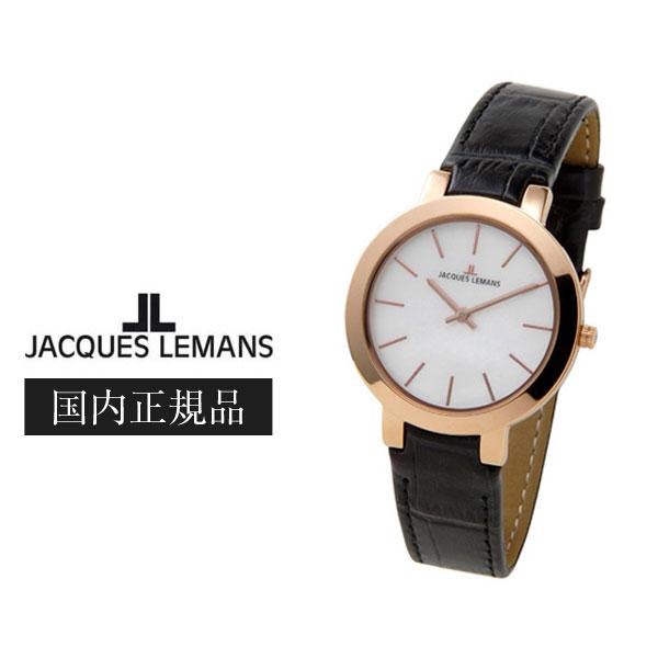 【JACQUES LEMANS】ジャックルマン Milano クォーツ レディース アナログ 腕時計 1-1824B
